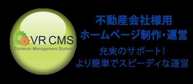 VR_CMS